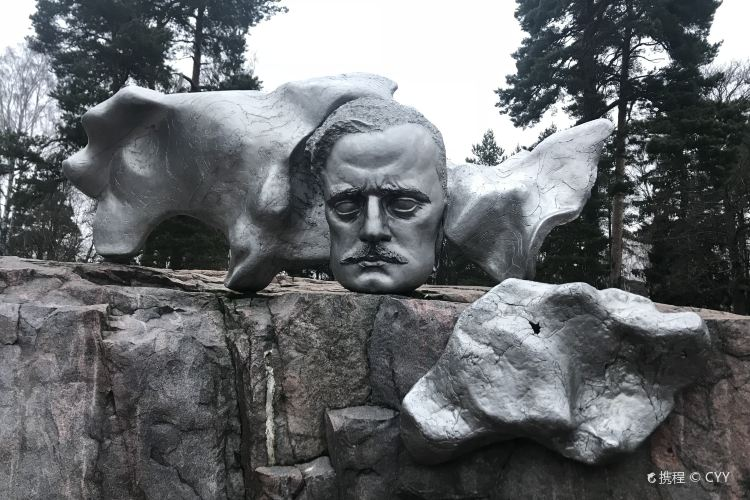 시벨리우스 공원4