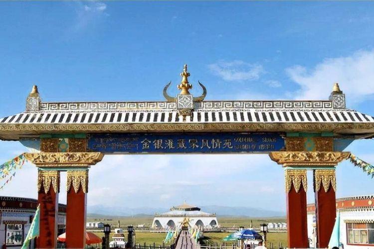 Jinyintan Zangjia Customs Yuan1