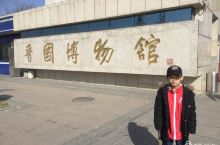 山西晋国博物馆—遥望三千多年前的大国故事