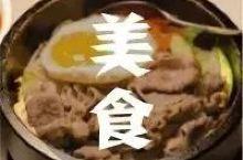 深圳地铁四号线(龙华线)美食全攻略在这里,最低15元起!