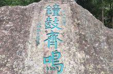 雁荡山-灵岩