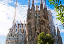 西班牙深度特色人文之旅6日游