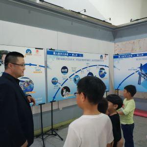 天津科学技术馆旅游景点攻略图