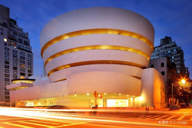 Solomon R. Guggenheim Museum2