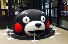 熊本站 + 熊本部长办公室