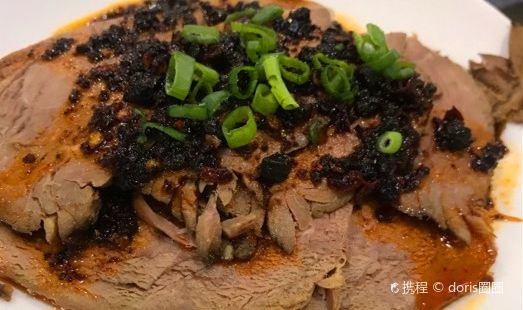 Liu Ji Xiao La Niu Yang Rou