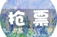 9.8元抢show秀KTV欢唱套餐,畅享最潮包房!周末节假日通用!