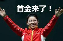 今日连夺三金!中国奥运军团扬眉吐气!而有一枚金牌,竟然来自我们广州…