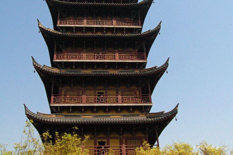 Fang Tower Park1