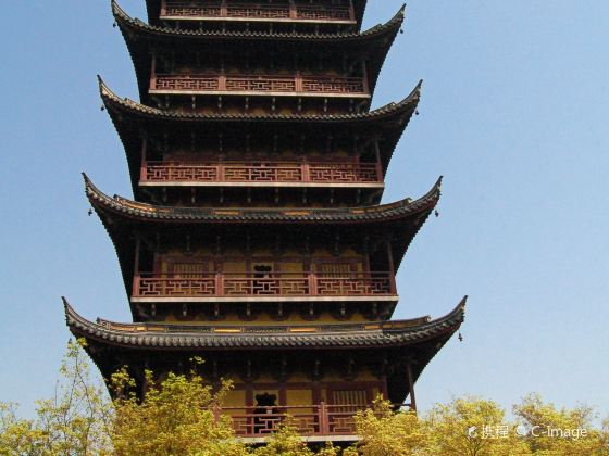 Fang Tower Park