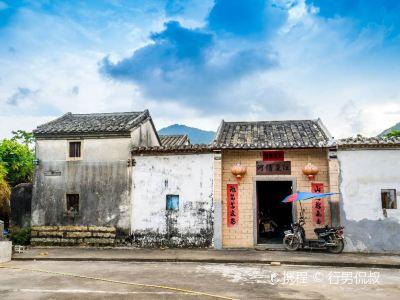 Baguang Village