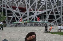 走遍中国之二十一~北京(自由行)~鸟巢北海前门南锣古巷王府井天安门  祖国中心,国家伟大!  第一日