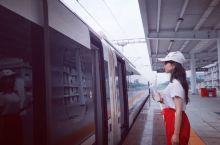 乘着高铁去旅行