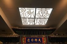 燕风涿韵之涿州博物馆