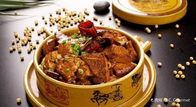 Qi Zi Dou Wei