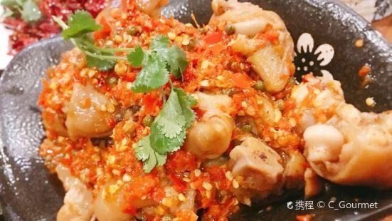 San Jia Jiu Guan