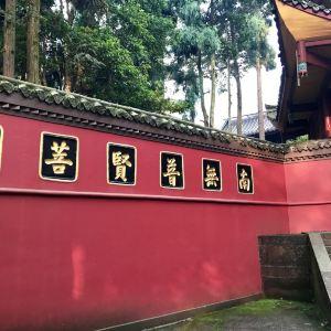 万年寺旅游景点攻略图