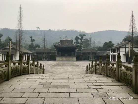 Zhangba Guiyuan Forest