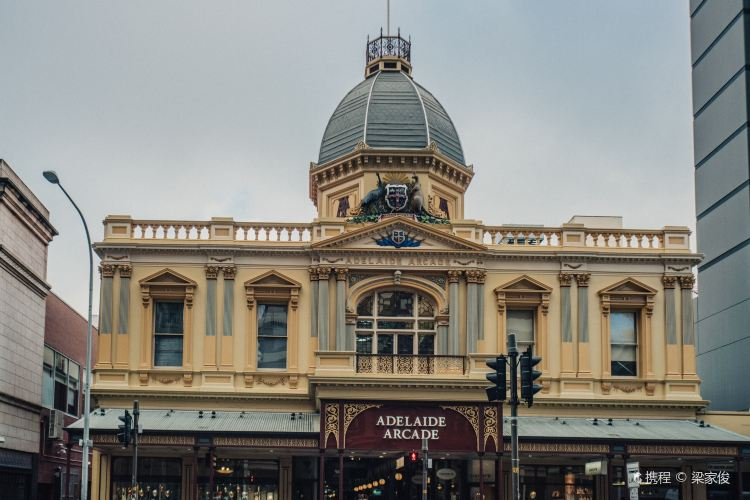 Adelaide Arcade1
