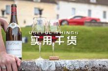 全世界都在喝法国红酒,法国人心中NO.1的红酒竟是它?