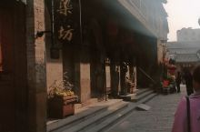 周村古商城