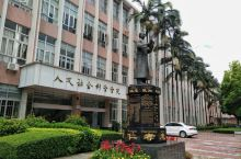 广西医科大学:医者仁心 20世纪30年代,广西经济发展缓慢,人民体质羸弱,卫生知识缺乏,疾病广为流行