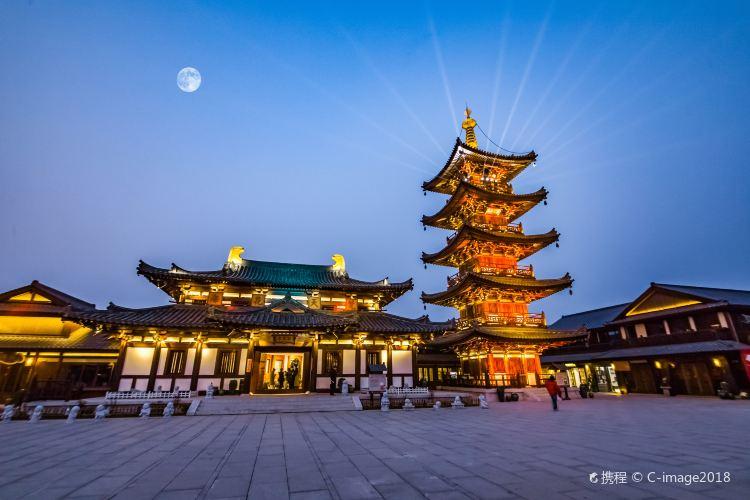 Lingshan Town, Nianhua Bay3