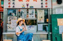 ins风网红店探店   香港兰芳园奶茶
