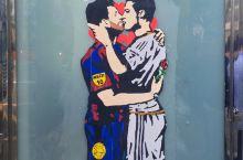 文艺青年眼中的巴塞罗那——角落艺术