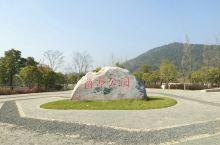 20181127武汉兰亭公园,兰亭湖水库,武汉长江书法博物院