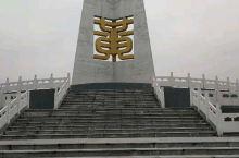 """潢川县""""黄国故里""""纪念牌。"""