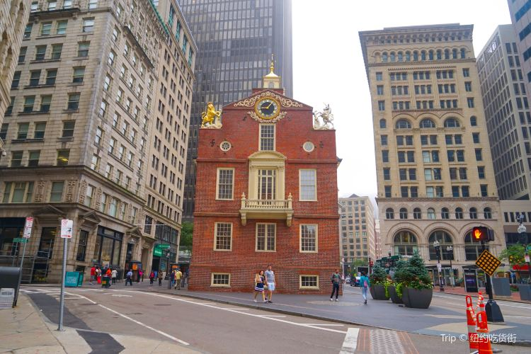 The Bostonian Society1