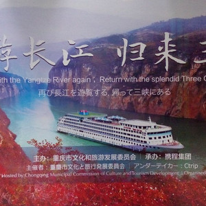 朝鲜游记图文-我跟携程游三峡