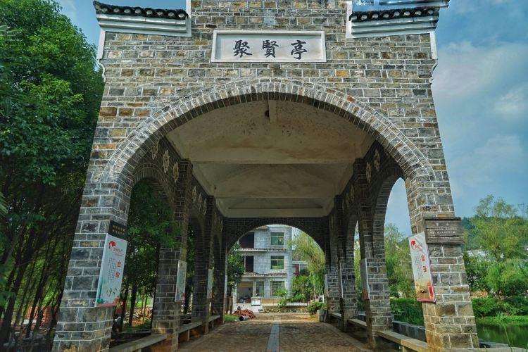 Xiaobu Ancient Village Ecological Garden3