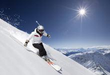 张家口滑雪温泉两日游
