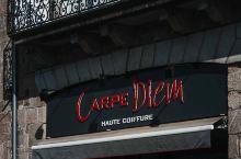 Carpe Diem的连锁伙食