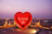 #神奇的酒店 俯瞰整个中山市对爱的人告白