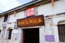 #向往的生活#来到浙江泰顺,看一场原汁原味的木偶戏吧!