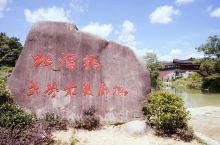 """#向往的生活#来浙江温州泰顺,看""""世界最美廊桥""""!"""