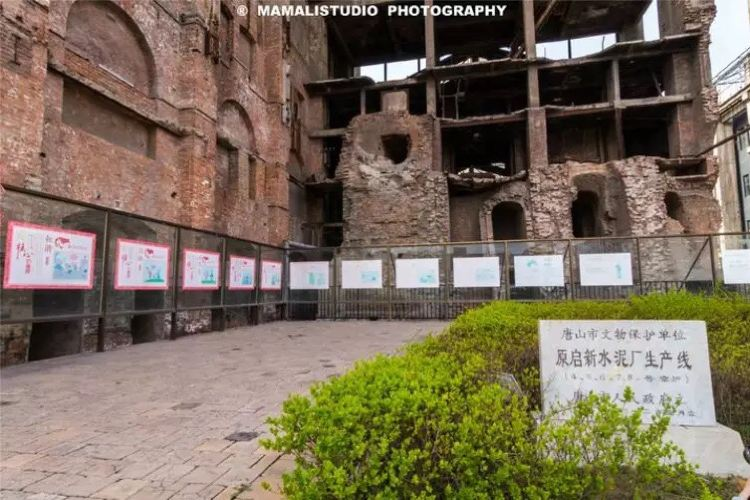 China Cement Industry Museum