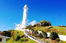来到绿岛一定要到台湾最壮观的灯塔留下美好回忆