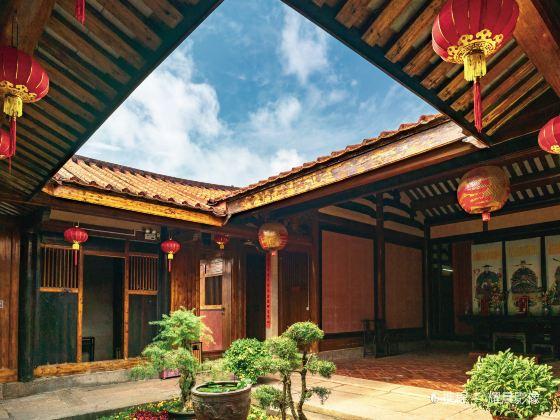 Chaozhou Xu Consort House