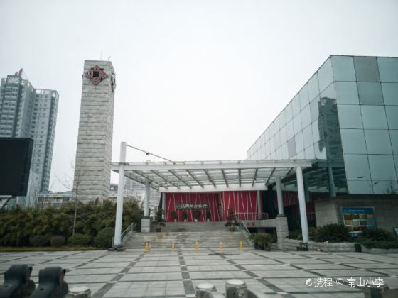 Hanzhong Urban Planning Exhibition Hall