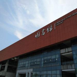 重庆大学旅游景点攻略图
