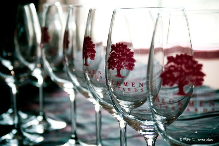 Beckmen Vineyards1