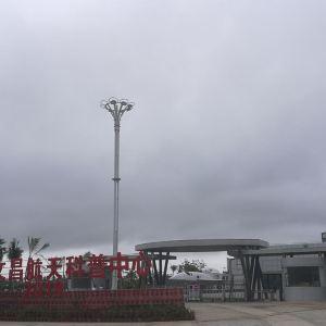 文昌卫星发射中心旅游景点攻略图