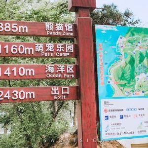 神雕山野生动物保护区旅游景点攻略图