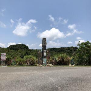 社顶自然公园旅游景点攻略图