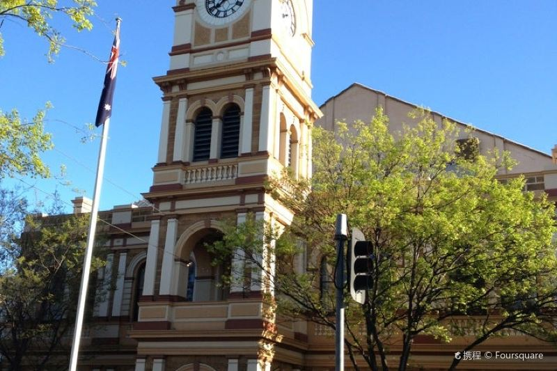 The City of Norwood Payneham and St Peters