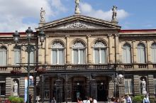 圣何塞城市漫步1日游 游览哥斯达黎加首都圣何塞,逛博物馆、欣赏欧式建筑,再到唐人街品尝熟悉的中餐美味